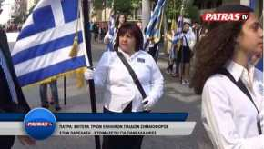 ΑΞΙΑ ΕΛΛΗΝΙΔΑ! Αυτές είναι οι ΕΙΚΟΝΕΣ που Πρέπει να ΔΟΥΝ ΌΛΟΙ στην Ελλάδα!! Φυσικά τα Βορθροκάναλα Ανέδειξαν τοΙΣΛΑΜ!!!