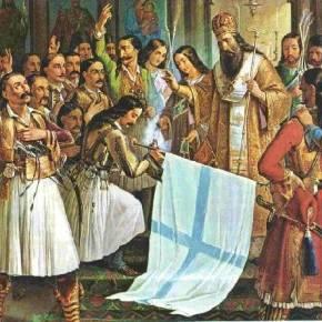 25 Μαρτίου 1821: Τι γιορτάζουμε και ποιους τιμούμε –ΦΩΤΟ