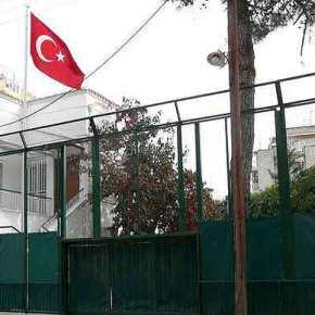 """""""Το τουρκικό προξενείο στη Θράκη ακυρώνει τη Συνθήκη της Λωζάννης""""! Ποιοι θέτουνθέμα"""