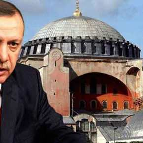 Μεγάλη Παρασκευή θα προσευχηθεί ο Ερντογάν στη Αγία Σοφία – Προκαλεί ευθέως τηχριστιανοσύνη