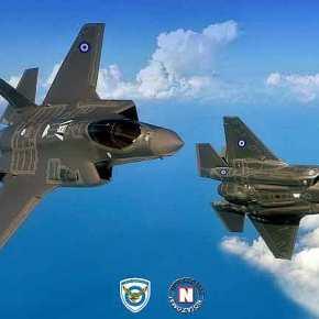 30 F-35 ΜΠΟΡΕΙ ΝΑ ΠΡΟΜΗΘΕΥΤΕΙ ΑΜΕΣΑ Η ΕΛΛΑΔΑ ΧΑΡΗ ΣΤΗΝ ΟΜΟΓΕΝΕΙΑ ΤΩΝ ΗΠΑ! Πρόταση-κεραυνός από τοΝΟΙΑΖΟΜΑΙ