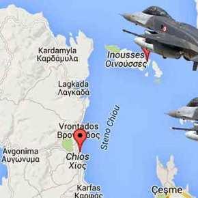 Υπερπτηση Τούρκων στηΠαναγιά