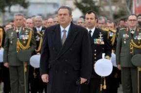 «ΟΙ ΕΝΟΠΛΕΣ ΔΥΝΑΜΕΙΣ ΕΙΝΑΙ ΕΤΟΙΜΕΣ ΝΑ ΑΝΤΙΜΕΤΩΠΙΣΟΥΝ ΤΗΝ ΤΟΥΡΚΙΚΗ ΑΠΕΙΛΗ»Την επανενεργοποίηση του ενιαίου αμυντικού χώρου Ελλάδας-Κύπρου ανακήρυξε οΠ.Καμμένος