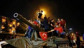 Αυστριακό ΥΠΕΞ: «Ερχονται χαοτικές καταστάσεις στην Τουρκία – Πιθανή η απαγόρευση εξόδου και η ομηρεία δυτικών πολιτών»ΣΟΚΑΡΙΣΤΙΚΟ ΤΟ ΠΕΡΙΕΧΟΜΕΝΟ ΟΔΗΓΙΑΣ ΠΟΥ ΕΞΕΔΩΣΕ ΤΟ ΑΥΣΤΡΙΑΚΟ ΥΠΟΥΡΓΕΙΟΕΞΩΤΕΡΙΚΩΝ