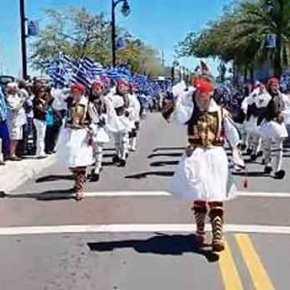 Εύζωνες παρελαύνουν στη Φλόριντα των ΗΠΑ!Βίντεο