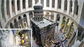 «O Tάφος του Ιησού βρίσκεται στα πρόθυρα καταστροφικής κατάρρευσης» λέει η ομάδα τουΕΜΠ