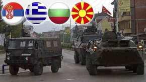 Βουλγαρία καλεί Ελλάδα: «Ο εχθρός είναι κοινός» – Αναβιώνεται η Βαλκανική Συμμαχία έναντι τηςΤουρκίας