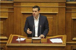 Τσίπρας: H Ελλάδα θα συνεχίσει να προστατεύει τα κυριαρχικά τηςδικαιώματα