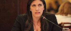 ΧΑΜΟΣ ΣΤΗ ΔΙΚΗ ΤΗΣ SIEMENS: Απέβαλαν από το δικαστήριο την Ζωή Κωνσταντοπούλου!
