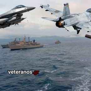 «ΗΙΝΟΧΟΣ 2017» ΦΩΤΙΑ ΚΑΙ ΑΤΣΑΛΙ… Επιδρομή δεκάδων Μαχητικών …Χτύπησαν Ναυτική Αρμάδα στοΚαστελόριζο!