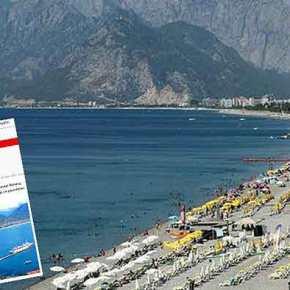 Ένα ανέλπιστο δώρο στον ελληνικό τουρισμό έκανε ο πρόεδρος της Τουρκίας Τ. Ερντογάν με την κίνησή του να απαγορεύσει την κατανάλωση αλκοόλ στην Αττάλεια, στο τουριστικό κέντρο της χώρας που κάθε χρόνο φιλοξενεί εκατομμύριατουρίστες.