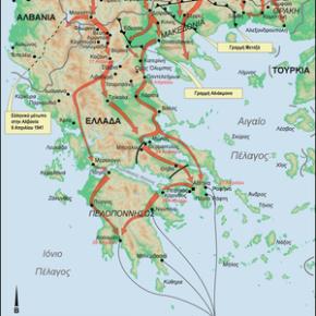 Γερμανική εισβολή στην Ελλάδα-1