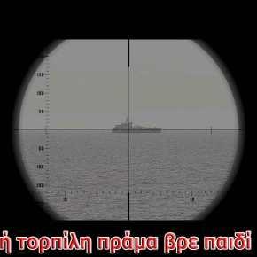 Ο Αρχηγός του τουρκικού Ναυτικού με φρεγάτα δίπλα στο Barbaros! Κλιμάκωσηεντυπώσεων