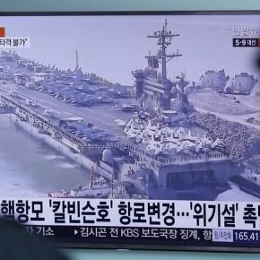 Η Βόρεια Κορέα απειλεί να βυθίσει το αμερικανικό αεροπλανοφόρο USS Carl Vinson -Τον αμερικανικό ναυτικό σχηματισμό συνοδεύουν δύο ιαπωνικά αντιτορπιλικά στα δυτικά του Ειρηνικούωκεανού