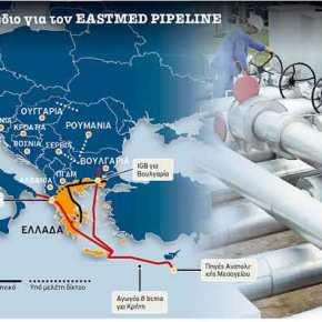 ΕΚΤΑΚΤΟ: Δηλώσεις Ισραήλ για τους αγωγούς φυσικούαερίου