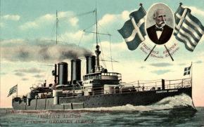 Θωρηκτό Αβέρωφ: «Λίφτινγκ» στο πλοίο-σύμβολο των αγώνων τουΈθνους
