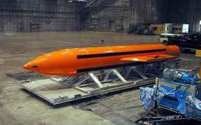 Τη «μητέρα όλων των βομβών» έριξαν οι ΗΠΑ στοΑφγανιστάν