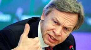 ALEKSEY PUŞKOV : ΑΝ Ο ΤΡΑΜΠ ΣΥΝΕΧΙΣΕΙ ΕΤΣΙ ΣΤΗΝ ΣΥΡΙΑ ΤΟΤΕ… ΠΑΜΕ ΓΙΑΠΟΛΕΜΟ!!!