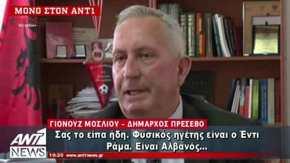 ΚΟΠΡΙΤΕΣ! ΑΤΙΜΗ ΦΑΡΑ!! ΚΑΤΣΑΠΛΙΑΣ Δήμαρχος Σερβικής πόλης αναγνωρίζει ως πρωθυπουργό το «ΤΣΙΡΑΚΙ» του «Σουλτάνου»!!!