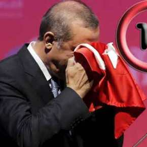 Ο Ρ.Τ. Ερντογάν ηγέτης της μισής Τουρκίας – Νοθεία καταγγέλει η Αντιπολίτευση – Αυτές είναι οι 18 αλλαγές που έρχονται(βίντεο)