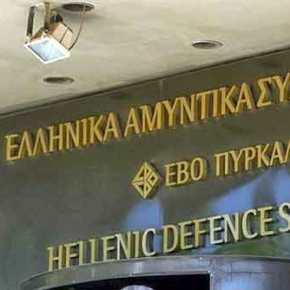 """Ελληνικά Αμυντικά Συστήματα: Η """"Σταύρωση"""" ο """"Επιτάφιος"""" και η πιθανή""""Ανάσταση"""""""