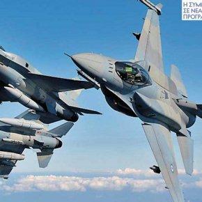 Βίτσας: Κακό για την Τουρκία και για την σταθερότητα στην περιοχή αν δείξει «εθνικήμαγκιά»