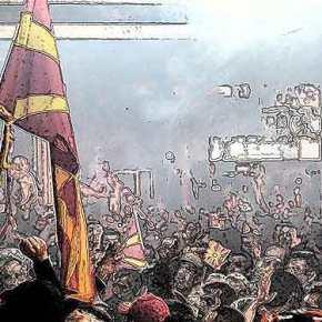 Αμεση ανάλυση: Ακυβέρνητο καράβι ηFYROM