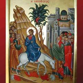 Κυριακή των Βαΐων: Η εκπλήρωση τωνπροφητειών