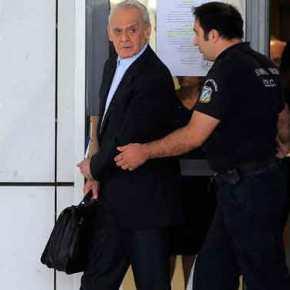 Επιστρέφει στις φυλακές Κορυδαλλού ο Τσοχατζόπουλος – δεν κατάφερε να συγκεντρώσει τις 200.000 ευρώ τηςεγγύησης