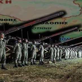 Τέθηκε σε κλοιό Αστυνομίας-ΕΥΠ-Στρατού η Θράκη: Αφίξεις δυνάμεων της ΜΙΤ- Πληροφορίες για τουρκική προβοκάτσια τη ΜεγάληΕβδομάδα