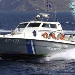 Τούρκος εντοπίστηκε στη νήσο Νίμο!(upd)