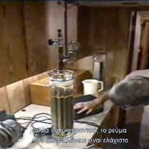 Από… το 1985 μπορούν τα αυτοκίνητα να χρησιμοποιούν νερό αντί βενζίνης!- Δείτε τοβίντεο!