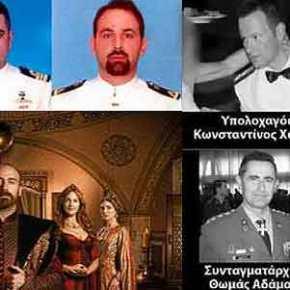 Η ιταμή πρόκληση των Τούρκων στην Κίναρο η προσβολή στους νεκρούς και τα τουρκικάσήριαλ!