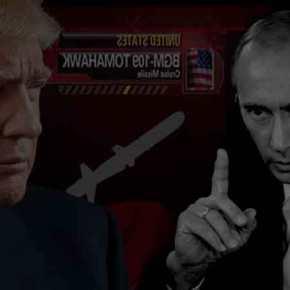 Σκληρή απάντηση Πούτιν στον Τραμπ για την επίθεση στη Συρία: «Παραβίασες το διεθνές δίκαιο και επιτέθηκες» – Προανήγγειλε ρωσικήαντεπίθεση