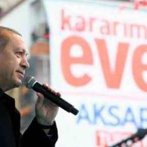 Τουρκία: Σύλληψη διευθυντή ειδησεογραφικού σάιτ που αμφισβήτησε το αποτέλεσμα τουδημοψηφίσματος