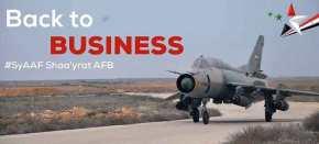 ΣΟΚ ΚΑΙ ΔΕΟΣ: 3 α/α συστήματα Pantsir-S1 με 100% ευστοχία κατέρριψαν τους 36 Tomahawk – Διαταγή Β.Πούτιν: «Καταρρίψτε τους μεS-400»