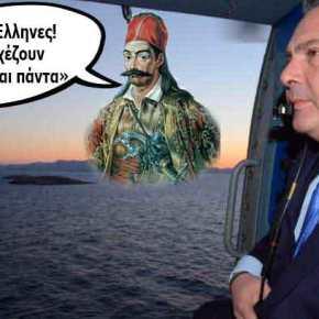 Γιατί οι Τούρκοι μισούν τόσο τον Καμμένο; Μιαεξήγηση