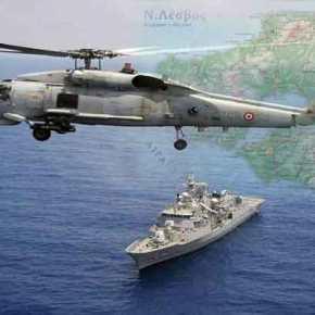 Προετοιμασία επιχειρήσεων: Τουρκικό ελικόπτερο πετούσε μισή ώρα γύρω από τη Λέσβο – Yπέκλεπτε πληροφορίες από στρατιωτικέςεγκαταστάσεις!