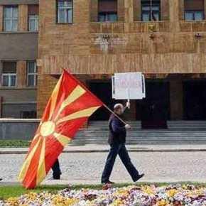 Καταρρέουν τα Σκόπια: Οι Σλάβοι είναι έτοιμοι να πάρουν τα όπλα κατά τωνΑλβανών