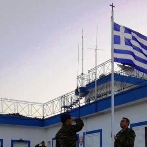 Kαλόλιμνος: Η έπαρση της Σημαίας στο Φυλάκιο του νησιού παρουσία ΑΓΕΣ–