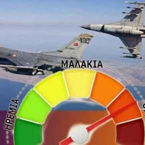 Τουρκικό θράσος εν μέσω της τραγωδίας: Μαχητικά της ΤΗΚ πέταξαν πάνω από ελληνικόέδαφος