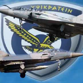 MIRAGE 2000: Γιατί πρέπει να εκσυγχρονιστούν μετά από τα F-16!Ανάλυση