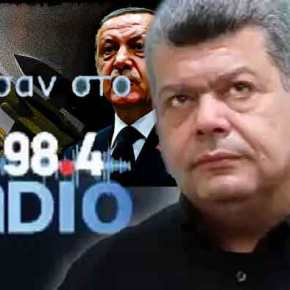 Ιωάννης Μάζης : Η στρατηγική της Τουρκίας και η στάση τουΕλληνισμού