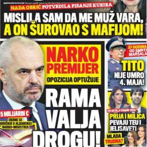 ΚΟΠΡΙΤΕΣ! ΑΤΙΜΗ ΦΑΡΑ!! Έμπορος Ναρκωτικών ο ΚΑΤΣΑΠΛΙΑΣ πρωθυπουργός τηςΑλβανίας!!!