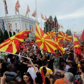 ΠΛΗΡΗΣ ΑΓΝΟΙΑ ΑΠΟ ΛΕΥΚΟ ΟΙΚΟ ΓΙΑ ΤΙΣ ΠΡΩΤΟΒΟΥΛΙΕΣ ΤΟΥ ΑΜΕΡΙΚΑΝΟΥ ΠΡΕΣΒΕΥΤΗ ΣΤΗΝ ΠΓΔΜ Πως η πρεσβεία των ΗΠΑ στα Σκόπια αυτονομήθηκε από το State Department και παραλίγο να προκαλέσει ένοπλησύγκρουση