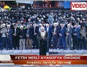 Αγία Σοφία: Προσευχή μουσουλμάνων καισυνθήματα