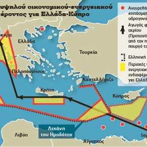 Ηχηρή «απάντηση» Νετανιάχου σε Ερντογάν: Ο αγωγός Ισραήλ-Τουρκίας«πάει»…Αίγυπτο