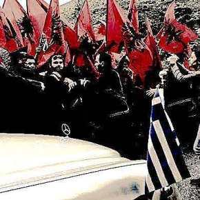 Σύλληψη Έλληνα στην Αλβανία με την κατηγορία τηςκατασκοπείας!