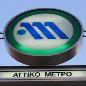 Στείλτε e mail διαμαρτυρίας στο μετρό για την απρέπεια κατά των Ευέλπιδων – Στη Βουλή το θέμα με τον έλεγχο των Ευέλπιδων στο μετρό με ερώτηση Γεωργιάδη – Πρώτη επίσημη αντίδραση στη Βουλή για τους Ευέλπιδες στο μετρό από τονΔημ.Καμμένο