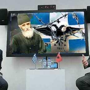 Νέο απίστευτο φιάσκο: Ο Ε.Ράμα υπό την καθοδήγηση Ρ.Τ.Ερντογάν έριξε «ξύλο» στονΑ.Τσίπρα